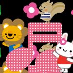 幼稚園でのコンサート♪Part1
