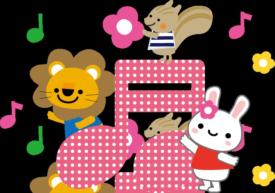 JR吹田駅徒歩4分、英語リトミッククラス開講のお知らせ♪