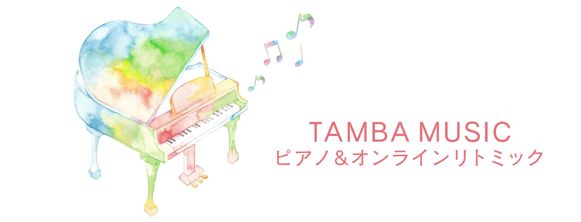 TAMBA MUSIC